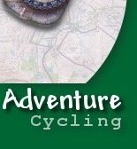 Adventure Cycling offer fully guided mountain bike trips in the Lake District